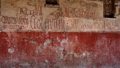 Salesforce Marketing Cloud Advertising Studio - Pompeii oldest advertisement